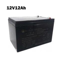 Аккумулятор 12V 12AH XINLEINA